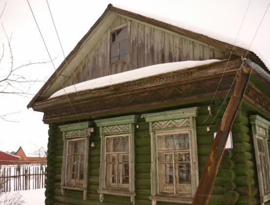 Определение технического состояния жилого дома
