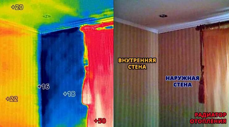 Тепловизионного обследования внутренних стен дома