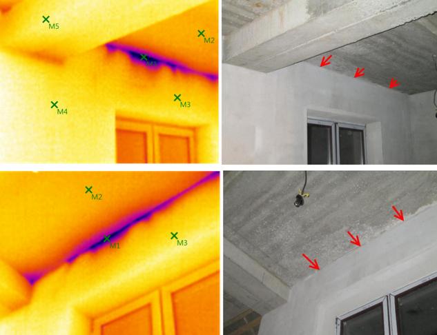 Тепловизионного обследования потолков в доме